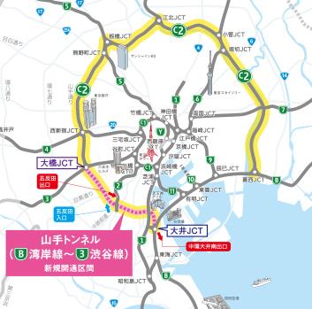 (図2)首都高速中央環状品川線