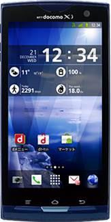 【図1】ARROWS X LTE F-05D (出典:富士通HP)