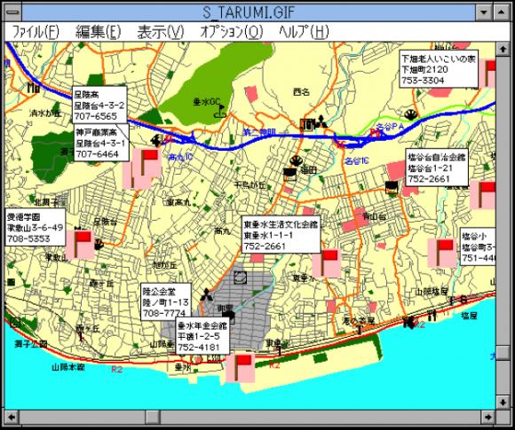 阪神・淡路大震災時に提供された避難所の地図