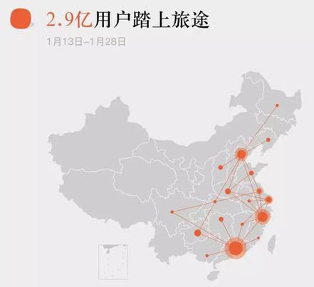 中国国内の春節前の人口流出・流入状況イメージ