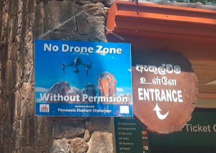 園内はドローン禁止