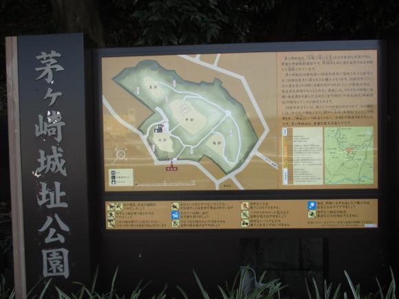 茅ヶ崎城址公園入口