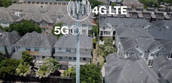 5Gアンテナのイメージ