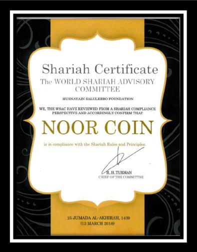 NOORCOINのSharia適応証明書