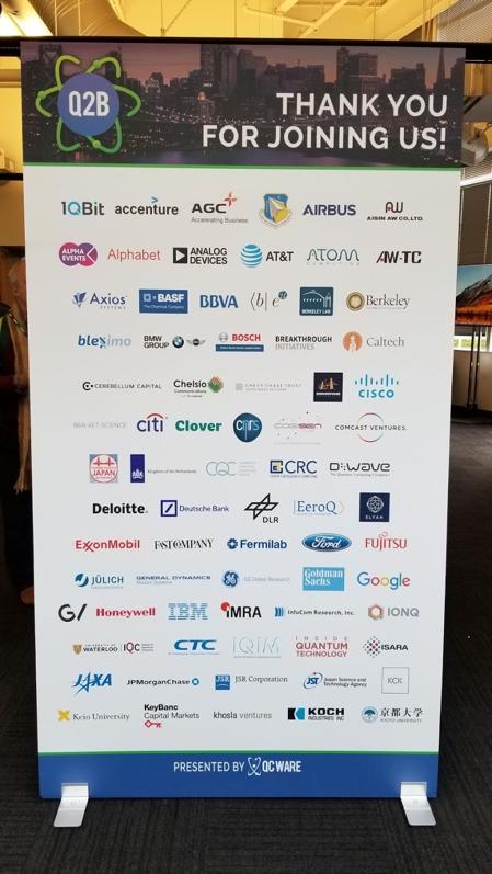 Q2B参加企業ロゴが紹介されたパネル