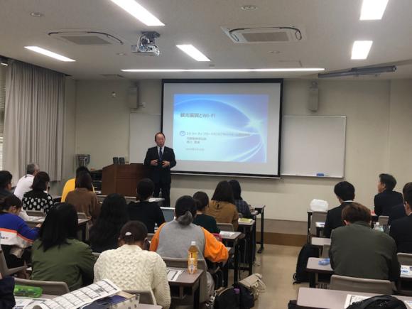 琉球大学国際地域創造学部 NTT寄附講座