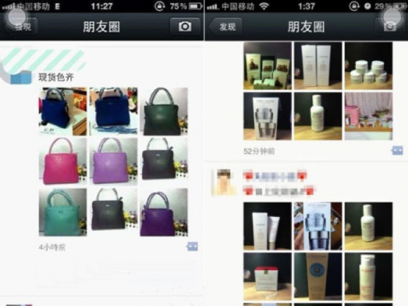 WeChat「朋友圏」上でのEC取引の例