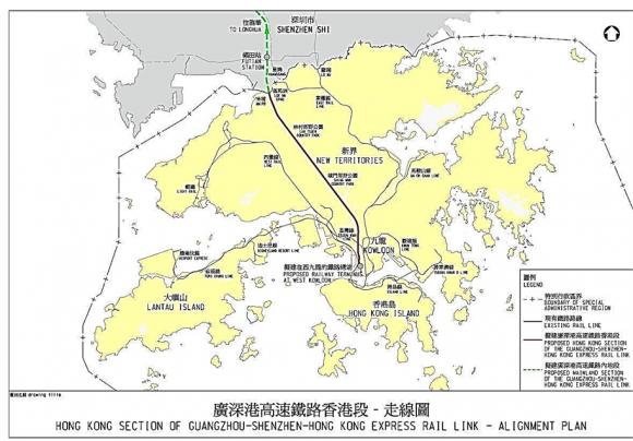 香港~深圳間高速鉄道