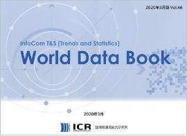 InfoCom T&S World Data Book