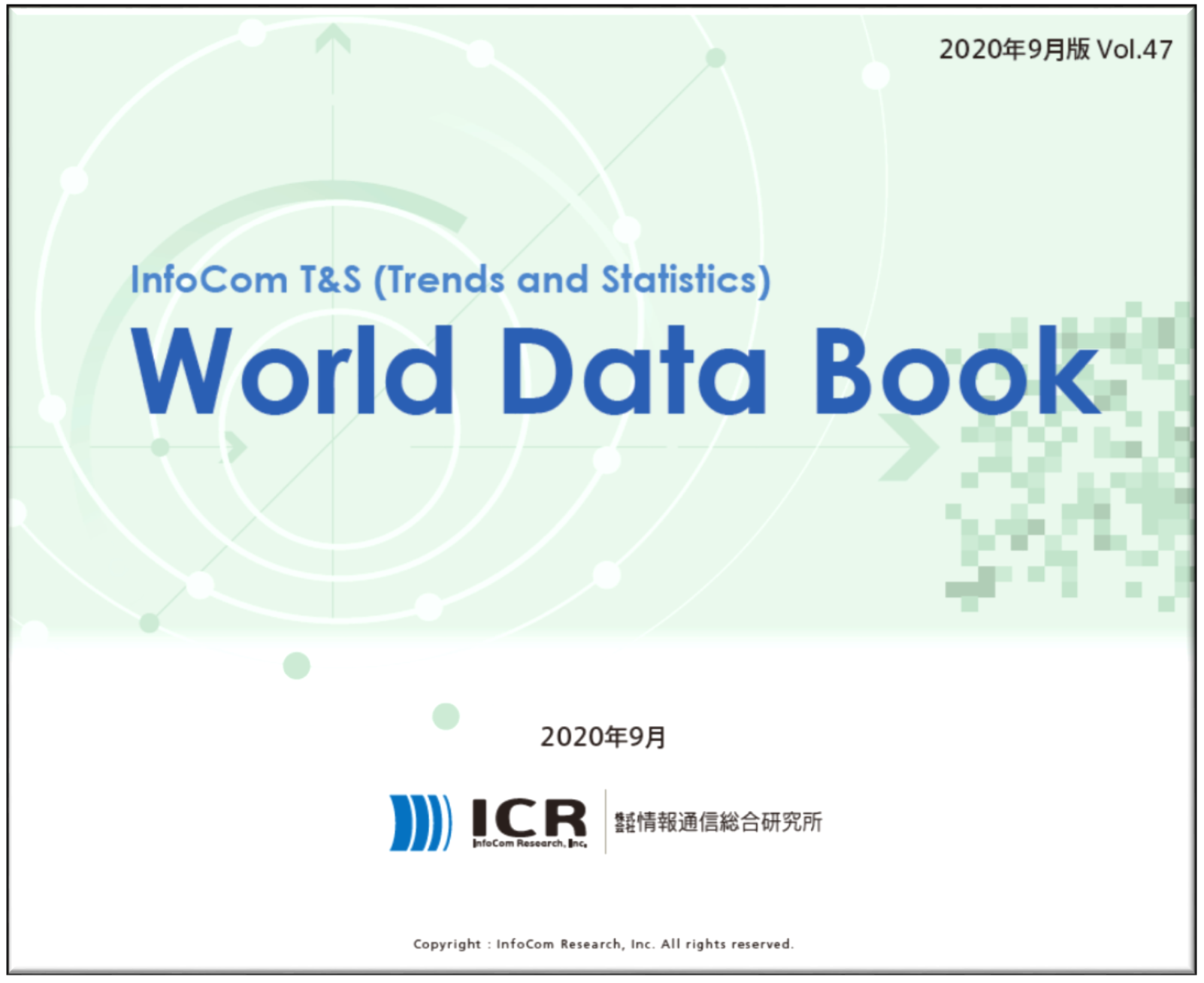 InfoCom T&S World Data Book