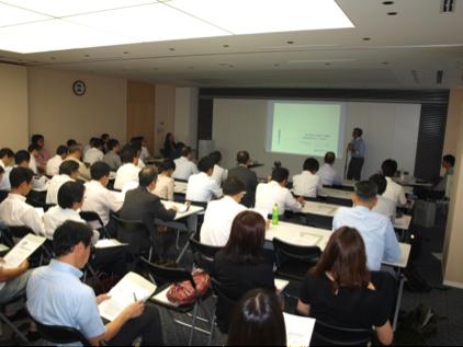 第1回ICT経済戦略セミナー会場