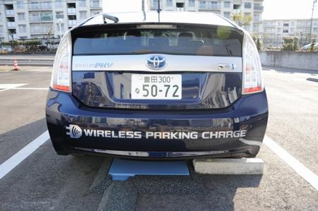 トヨタによるWitricity社の技術を使った実証実験の模様