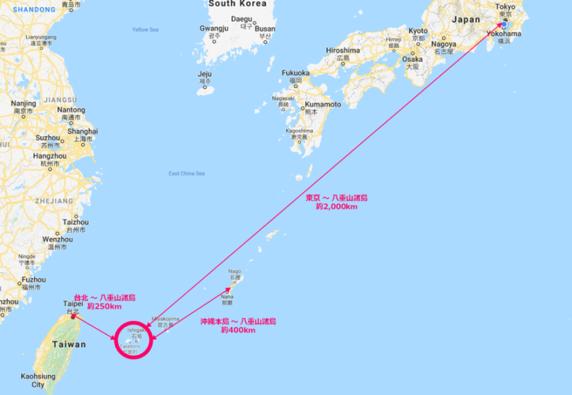 石垣島や小浜島を含む八重山諸島の位置