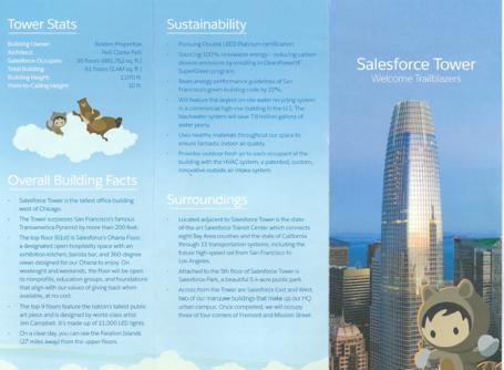 Salesforce Towerカタログ