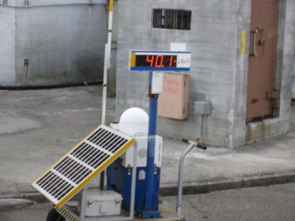 放射線量の表示板