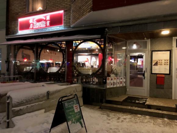 ルーレオの中華料理店