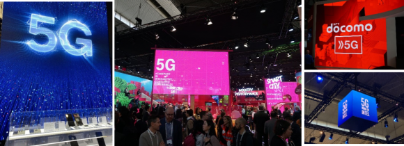 WMC2019展示会場で目を惹く「5G」ロゴ
