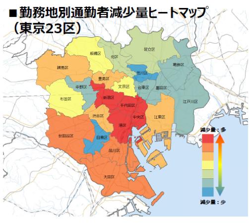 【図4】「テレワーク・デイズ2019」による交通量削減効果のイメージ