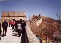 【写真2】万里の長城