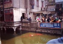 【写真9】35年前の上海・豫園