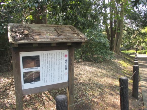 早川城の堀切と土塁―今は埋まって浅くなっている。