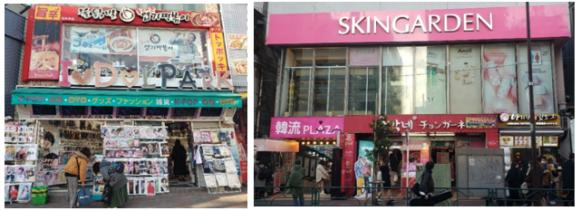 【写真2】韓流アイドルグッズ店(左)と化粧品店(右)
