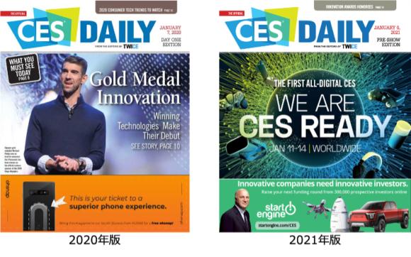 【図3】CES Daily(左: 2020年版、右: 2021年版)