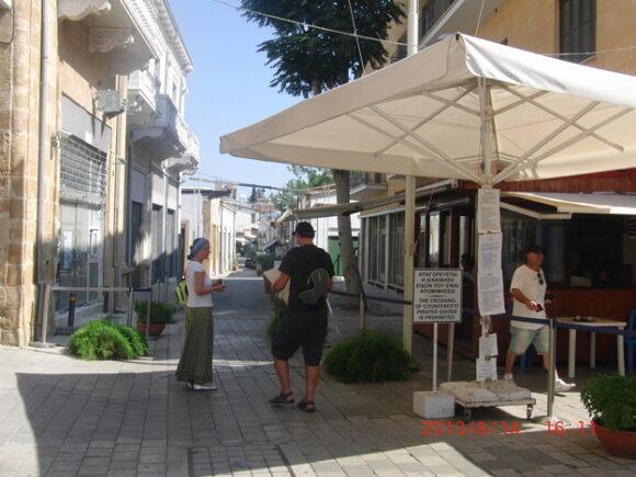【写真12】北キプロス側検問所