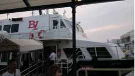 【写真16】プサン~博多間の高速船