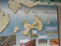【写真4】金門島の位置