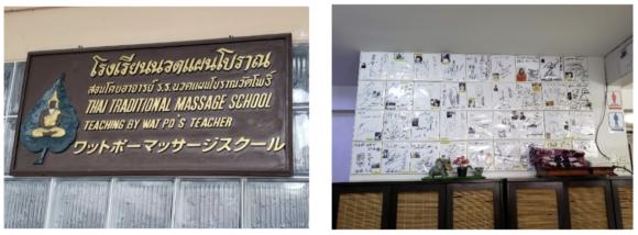 【写真5】ワットポーマッサージスクールの看板(左)と壁に掲げられたサイン(右)