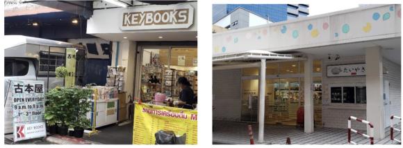 【写真6】日本人向け古本屋(左)と日本食スーパー(右)