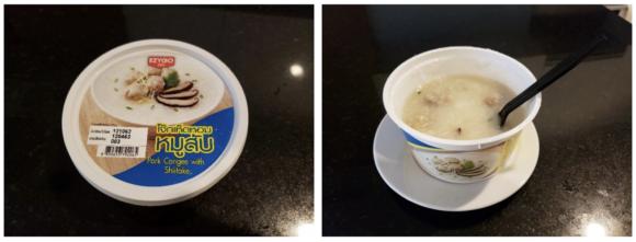 【写真9】偶然出会った冷凍食品のお粥(左パッケージ、右調理後)