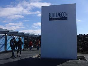 【写真19】Blue Lagoonのエントランス
