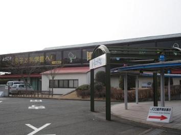 【写真5】東海村原子力科学館