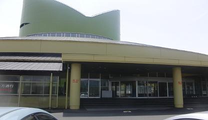 【写真8】六ケ所村原燃PRセンター
