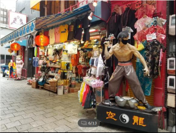 【写真4】南京町の雑貨店